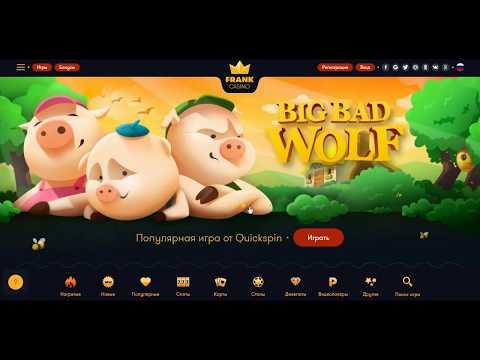 казино онлайн играть бесплатноиз YouTube · Длительность: 1 мин17 с