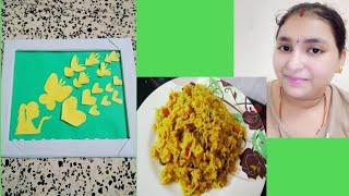 Mujhe yeh sab achha lagta hai karna || #Vegpulao || sonali'svlogs || hindivlog2020
