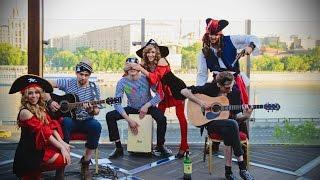 Празднование большого юбилея в пиратском стиле