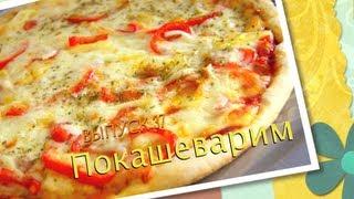видео Гавайская пицца