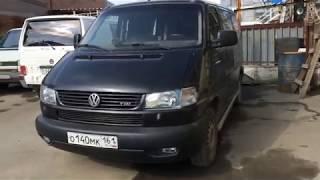 Транспортер т5 не заводится на горячую купить фольксваген микроавтобус с пробегом в россии транспортер на авито