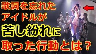 今回のギリギリ東京クリアーズは、1月5日に秋葉原ZESTで開催した定期ラ...