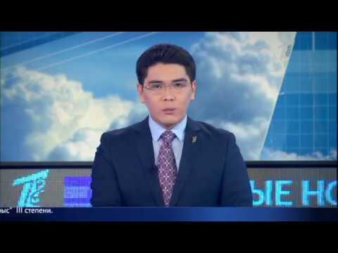 Главные новости. Выпуск от 08.02.2019