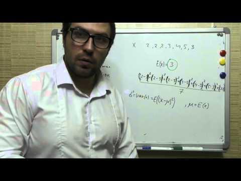 Дисперсия | Deviation | Среднеквадратическое отклонение | Standard Deviation