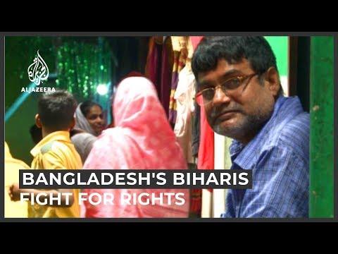 The Biharis fight