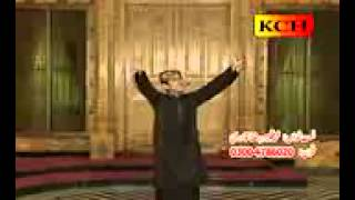 Muhammad Umair Raza Qadri New Hamd 2012  Kar De Karam Rab Saiyan ) By Harooni Group   YouTube