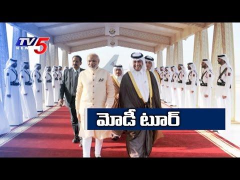 PM Modi Qatar Tour   India, Qatar Sign Seven Agreements to Boost Bilateral Ties   TV5 News