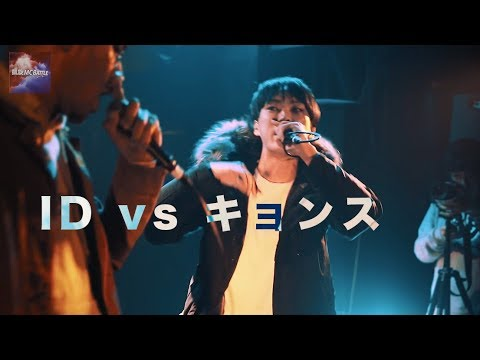 ID vs キョンス/凱旋MCbattle × Nation Of Klang 本戦 @渋谷VUENOS