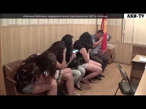 благодарный пятигорска п. задержание саунах проституток в
