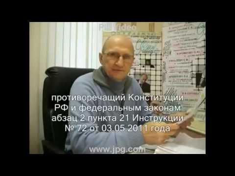 Форс мажоры 6 сезон 11 серия