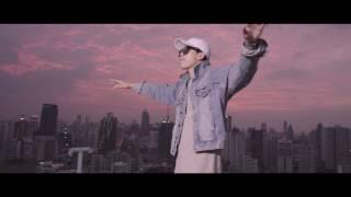 Mindset - คิดไปไกล (Official MV)