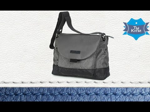 360b96cfbbc9 Молодежная сумка через плечо из ткани Dolly 639 купить в Украине - обзор