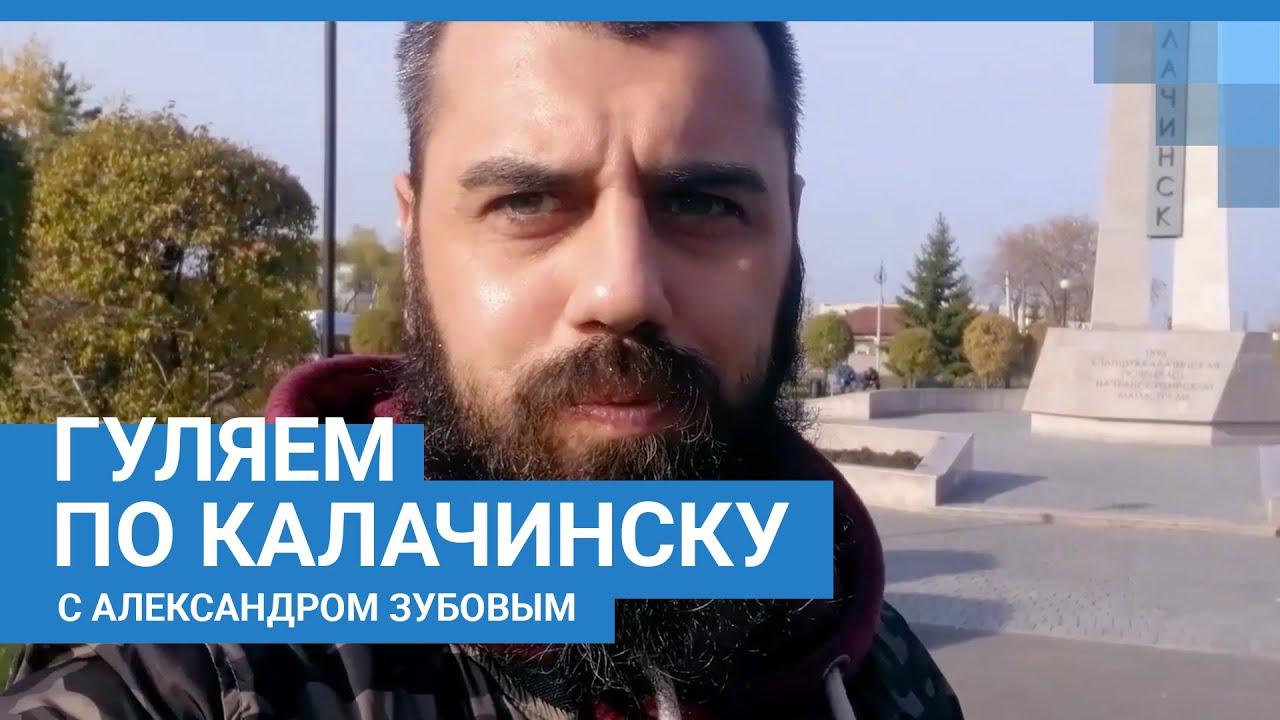 «Неизвестный Омск»: гуляем по Калачинску | NGS55.ru
