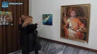 Откриха изложба в подкрепа на пострадалите от наводнението в Художествената галерия в Добрич