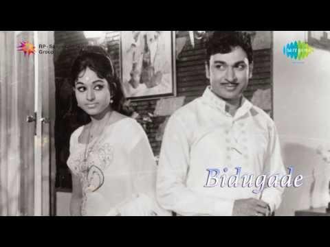 Bidugade   Baanige Neeliya song