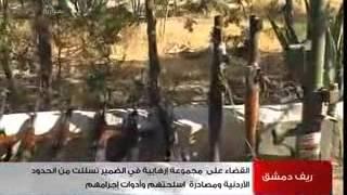 القضاء على ارهابيين في الضمير تسللوا من الحدود الاردنية 13 7 2013