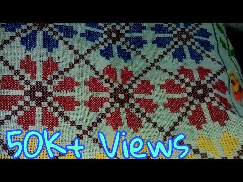 Cross stitch design | Floor Mat