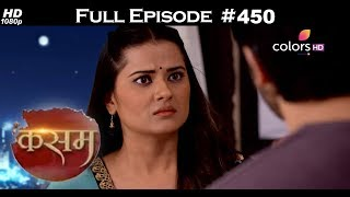 Kasam - 11th December 2017 - कसम - Full Episode
