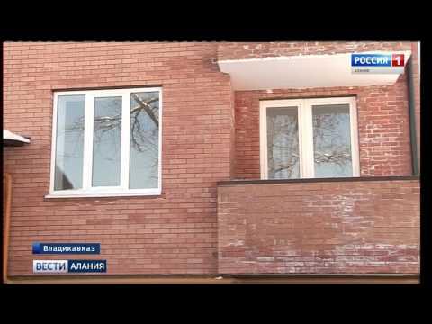 «Россия 1. «Вести Алания». Во Владикавказе 37 семей справят новоселье в марте 2017 года.