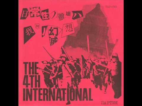 The 4th International - 日常性ノ破壊ハ我々ノ幻想 (EP 1983)