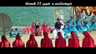 Ithu Kathirvelan Kadhal - Sara Sara Saravedi Song Teaser