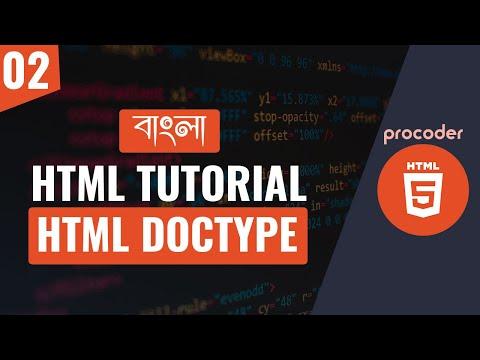 HTML Tutorial for Beginners in Bangla   Part 02 thumbnail