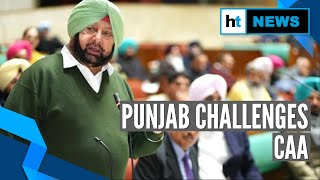 Watch: After Kerala, Punjab passes resolution against Citizenship Act