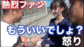 【怒り】撮影中に妹がしつこすぎるナンパに遭いました。。ホントにやめてください。 thumbnail