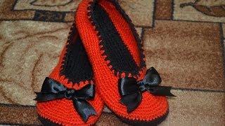 Тапочки - балетки крючком (Slippers - crochet ballet flats)(В этом видео уроке я расскажу Вам как связать Тапочки - балетки крючком (Slippers - crochet ballet flats). Автор видеоурока:..., 2014-04-28T05:46:46.000Z)