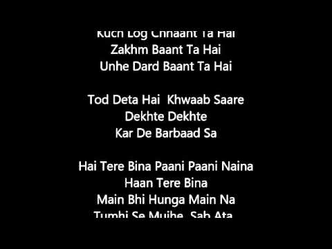 Special 26 - Mujh Mein Tu [With Lyrics]