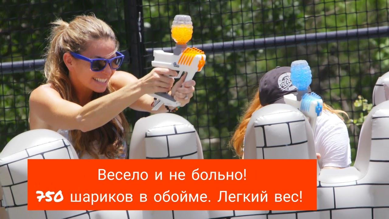 Новый вид развлечений - игра Джелибол в парке Форпост! Харьков