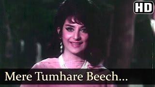Mere Tumhare Beech Mein - Rajendra Kumar - Saira Banu - Jhuk Gaya Aasman Songs - Lata Mangeshkar