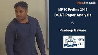 MPSC 2019 Prelims Paper Analysis | MPSC CSAT Answer Key | Pradeep Gaware | HVDCEC | NeoStencil