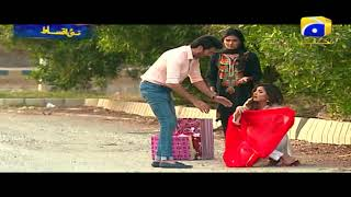 Ghar Titli Ka Par - Episode 15 Promo | HAR PAL GEO