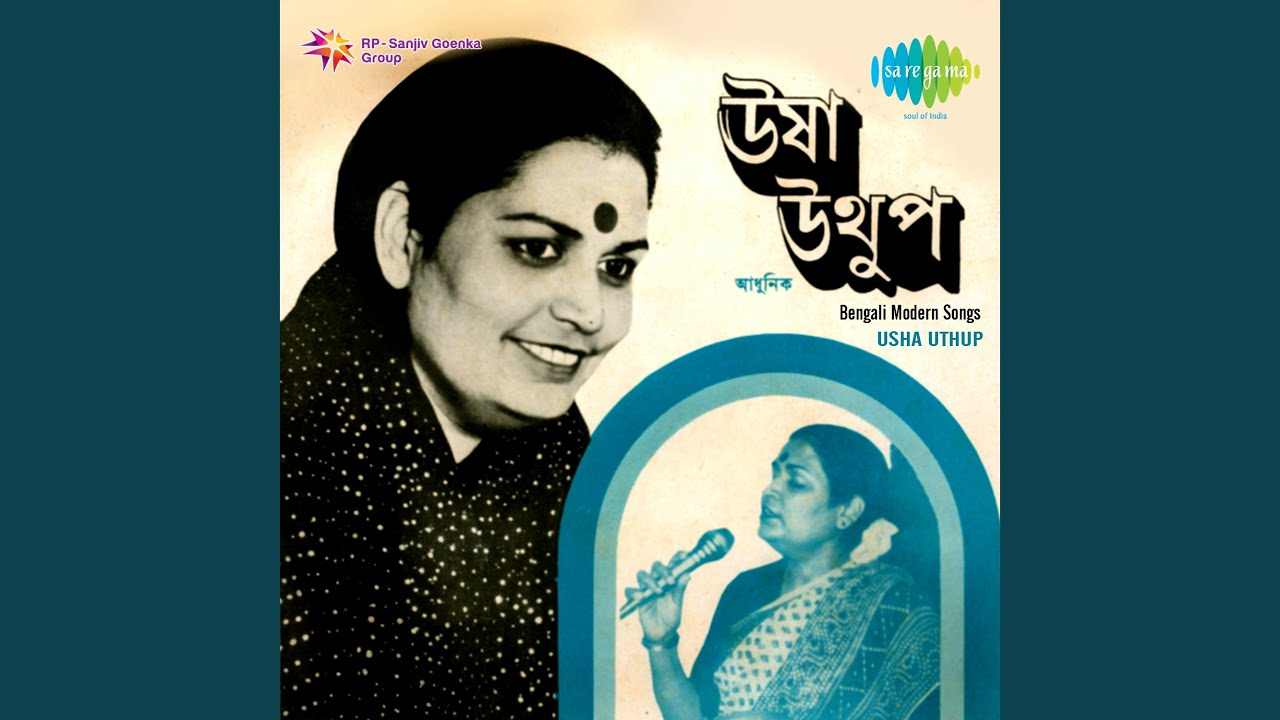 Usha uthup english songs free download