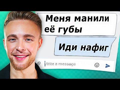 Скачать «Егор Крид — Потрачу»