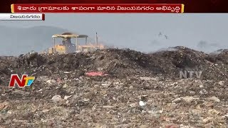 Dumpyard Makes Life Miserable for Villagers near Gantyada Mandal || Vijayawada || NTV