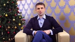 Поздравление с Новым 2018 Годом. Филипп Литвиненко