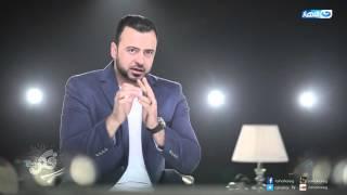 الحلقة 71 - برنامج فكر - السيدة خديجة - مصطفى حسني