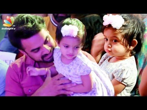 ടോവിനോയുടെ കുഞ്ഞു മാലാഖ | Tovino''s Cute Daughter | Latest Malayalam News
