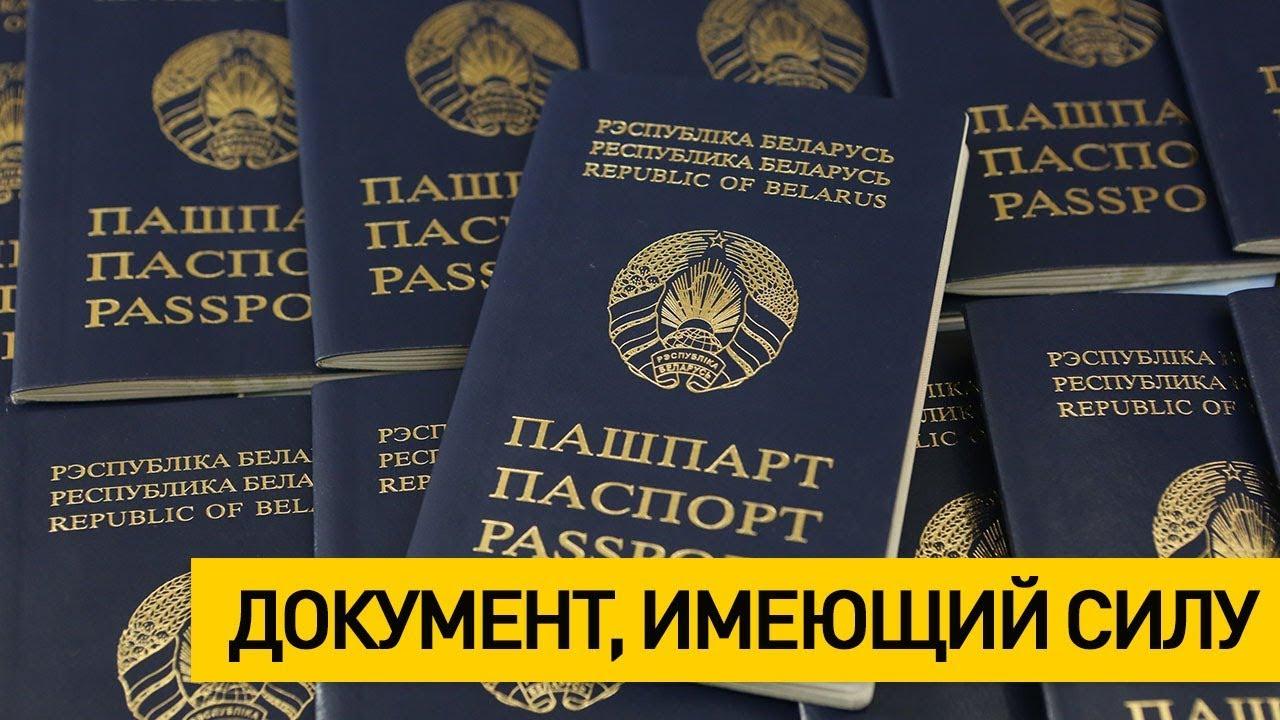 Закон о упрощении получения гражданства рф