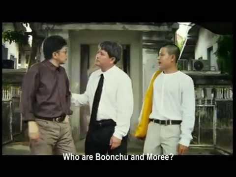 ตัวอย่างบุญชู 9  Boonchu 9 International