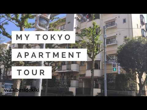 MY TOKYO APARTMENT TOUR