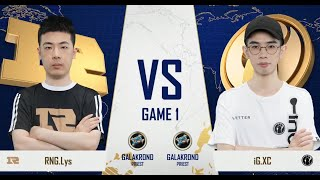 Royal Never Give Up vs Invictus Gaming - Group A Winners - Gold Club World Cup