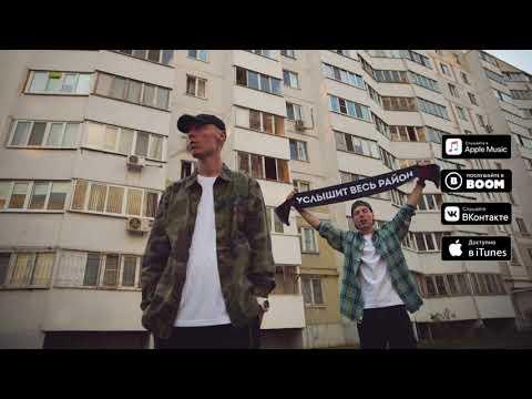 Dabro - Услышит весь район (премьера песни, 2021)