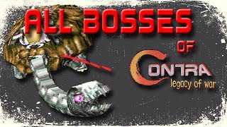 Contra Legacy of War PS1: All Bosses