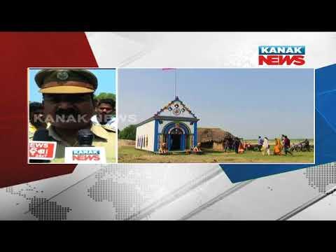 Damdar Khabar: Relocation of Maa Panchu Barahi