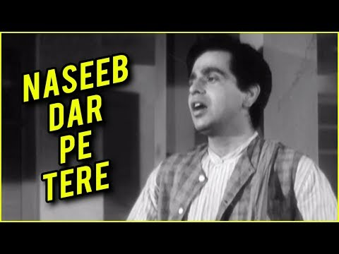 Naseeb Dar Pe Tere | Deedar Songs | Mohammed Rafi |Ashok Kumar |Nargis |Dilip Kumar | Old Hindi Song