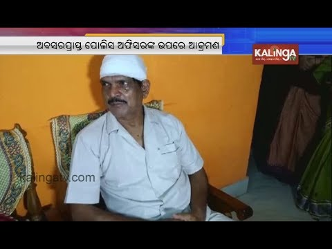 Retired Cop attacked, looted in Balangir | Kalinga TV