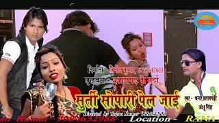 Bhojpuri Hot video 18 साल से कम के बच्चे न देखें  स्वर, चन्दर प्रताप गढ़ी,अन्शू सिंह  का